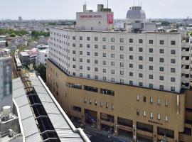 Kichijoji Tokyu REI Hotel, hotel near Ghibli Museum, Musashino