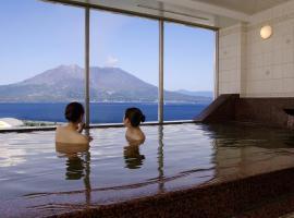 Kagoshima Sun Royal Hotel, hotel in Kagoshima