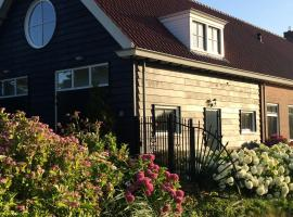Independent Apartment Spaarne, self catering accommodation in Haarlem
