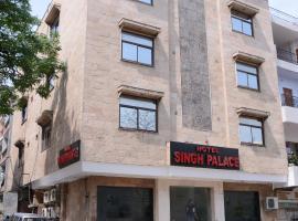 Hotel Singh Palace, hotel in New Delhi