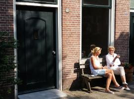 Park 43, guest house in Haarlem