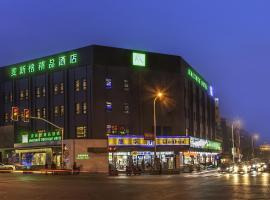 Maixinge Boutique Hotel Chuansha Branch, hotel near Shanghai Pudong International Airport - PVG, Shanghai