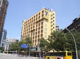7Days Inn Wuhan Aomen Road Branch, hotel in Wuhan