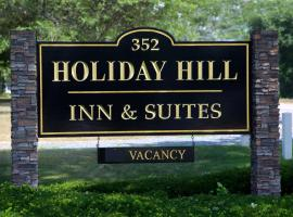 Holiday Hill Inn & Suites, family hotel in Dennis Port
