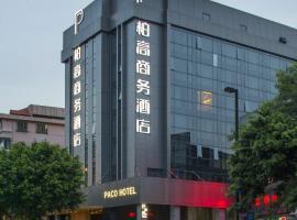 Paco Hotel - Guangzhou Tianpingjia Metro Branch, hotel in Tian He, Guangzhou