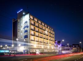 Badhotel Scheveningen, beach hotel in Scheveningen