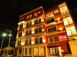 Hotel Martell, hotel in San Pedro Sula