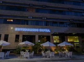 Entremares Hotel, hotel near Grumari Beach, Rio de Janeiro