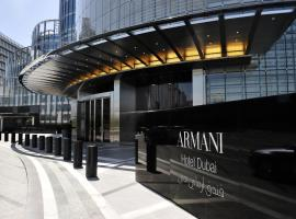 Armani Hotel Dubai, hotel near Roxy Cinema City Walk, Dubai
