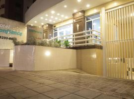 Hotel Confiance Soho Batel, hotel near 24 Hours Street, Curitiba