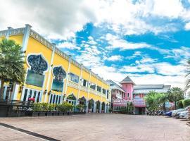 Rasa Boutique Hotel Chiang Rai, отель в Чианграе