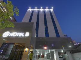 광주에 위치한 호텔 호텔 B