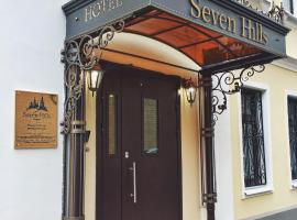 Отель Seven Hills Брестская, отель в Москве, рядом находится Белорусский вокзал