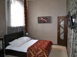 Отель Привал, отель в Ижевске