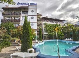 Guest House Morskaya zvezda, hotel with jacuzzis in Arkhipo-Osipovka