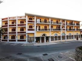 Aegeon Hotel, hotel in Karlovasi