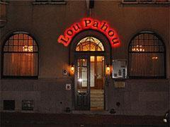 Hostellerie Lou Pahou, hotel in Ronse