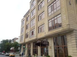 Alp Inn Hotel, hotel perto de Centro cultural Heydar Aliyev, Baku