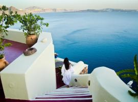 Angel Cave Houses, self-catering accommodation in Oia