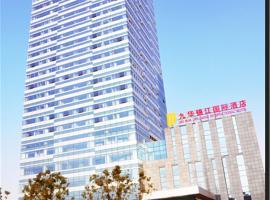 Zhenjiang Jiuhua Jinjiang International Hotel, отель в городе Чжэньцзян