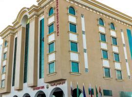 فندق الدوحة داينستي، فندق في الدوحة