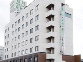 Himeji Green Hotel Sakamoto, hotel in Himeji