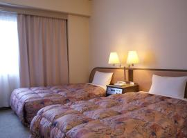 Apoa Hotel, hotel in Yokkaichi
