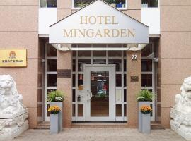 Hotel Mingarden, hotel near German Opera on the Rhine, Düsseldorf