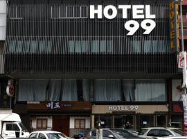 Hotel 99 SS2 Petaling Jaya, hotel in Petaling Jaya