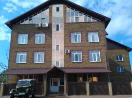 City Hotel с парковкой, hotel in Ufa