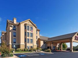 Hampton Inn & Suites Tulsa-Woodland Hills, hotel in Tulsa