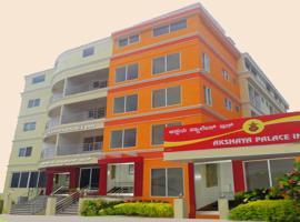 Akshaya Palace Inn, hotel in Mysore