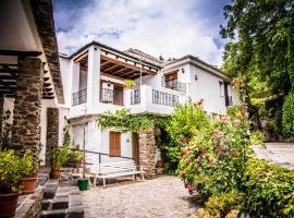 Finca Los Llanos, hotel en Capileira
