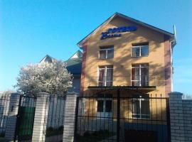Hotel Vesta, hotel in Brovary