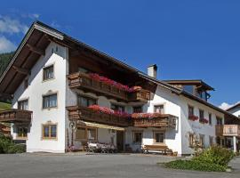 Rimmlhof & Rimmlstube, Pension in Berwang