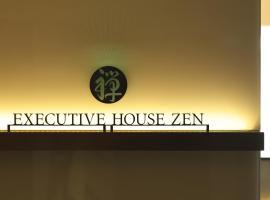Hotel New Otani Tokyo EXECUTIVE HOUSE ZEN, hotel in Tokyo