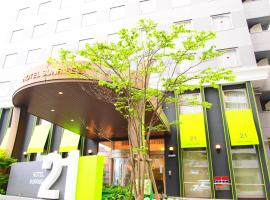 Hotel Sunrise21, hotel in Higashihiroshima