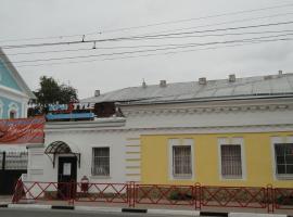 Гостиница Кристаил, отель в Ярославле