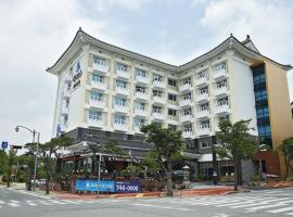 Arisu Gyeongju Hotel, hotel in Gyeongju