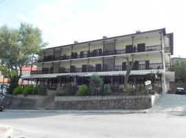 Hotel Archontiko, hotel in Siatista