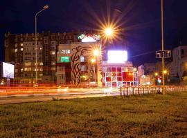 Отель Малибу, отель в Омске