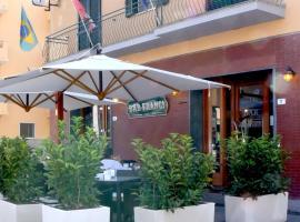 Albergo La Perla, hotel a Orbetello