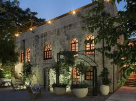 Alegra Boutique Hotel, Hotel in Jerusalem