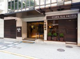 Copa Sul Hotel, hotel near Post 7 - Arpoador, Rio de Janeiro