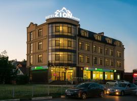 ZION, отель в Краснодаре