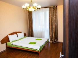 MS Apartments Arena Khimki, hotel near Khimki Basketball Centre, Khimki
