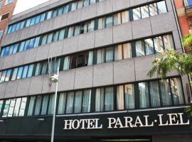 Paral·lel, отель в Барселоне