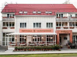 Отель Чайковский, отель в Чайковском