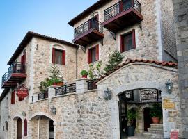 Amanites Guesthouse, κατάλυμα στη Δημητσάνα