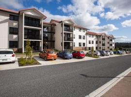 Campus Summer Stays - Albany Village, hostel in Auckland